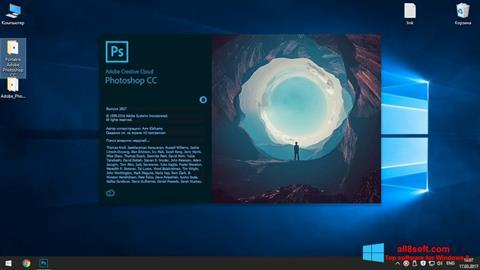 Posnetek zaslona Adobe Photoshop CC Windows 8