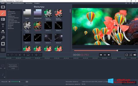 Posnetek zaslona Movavi Video Editor Windows 8