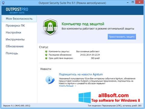 Posnetek zaslona Outpost Security Suite PRO Windows 8