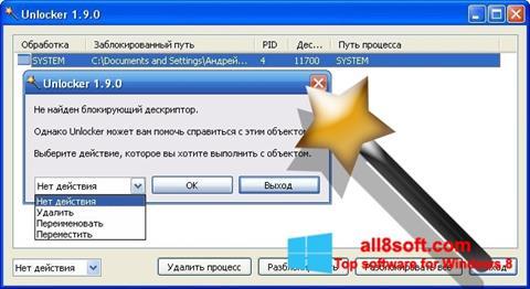 Posnetek zaslona Unlocker Windows 8