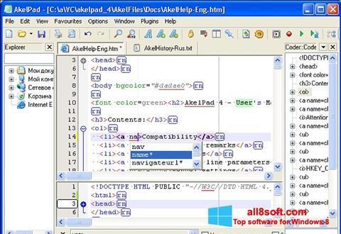Posnetek zaslona AkelPad Windows 8